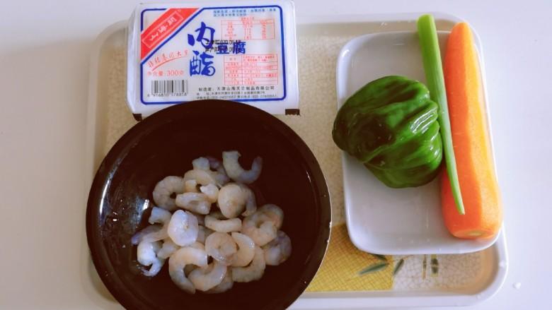 虾仁豆腐羹,食材准备
