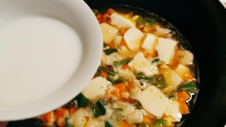 虾仁豆腐羹,倒入水淀粉