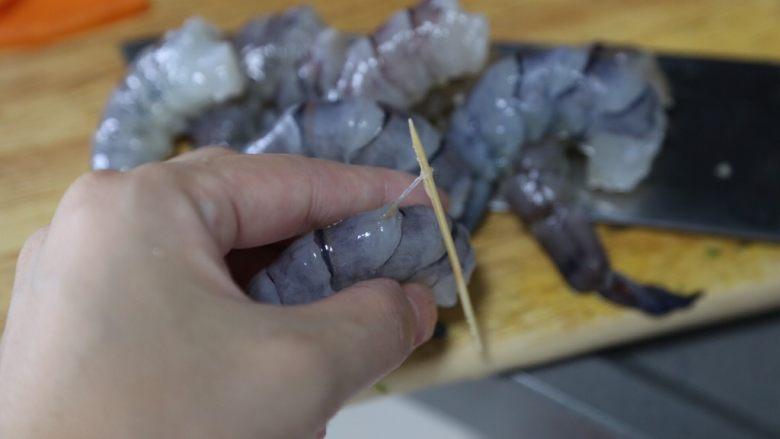 冬瓜炒虾仁,也可以用牙签从背部第二关节处跳出