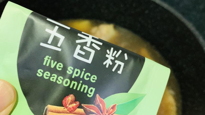 红烧鸭翅,调大火,加入五香粉