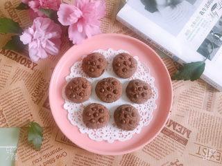巧克力豆软曲奇饼干🍪