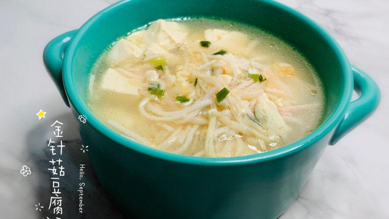金针菇豆腐汤,金针菇豆腐汤,完成