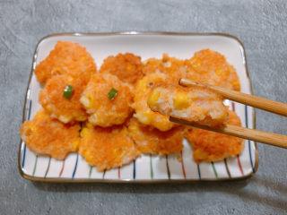 鲜虾玉米饼