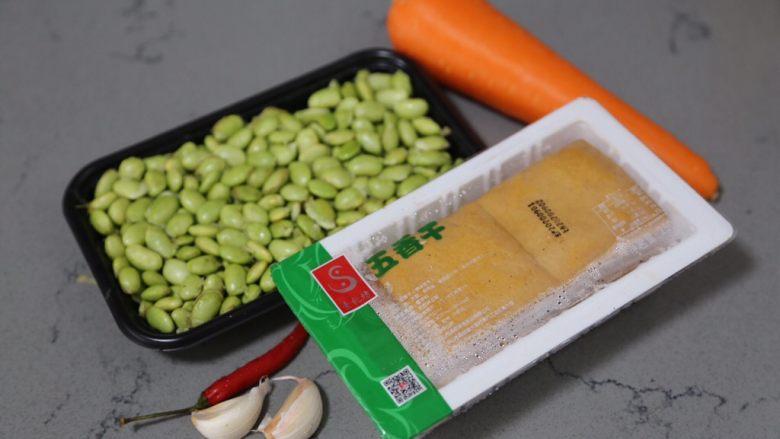毛豆炒香干,材料准备好