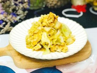 卷心菜炒蛋
