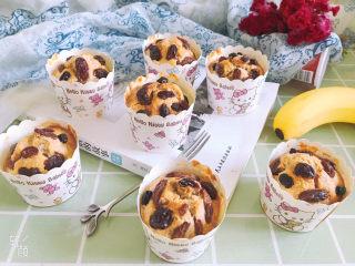 香蕉椰蓉马芬蛋糕🍰