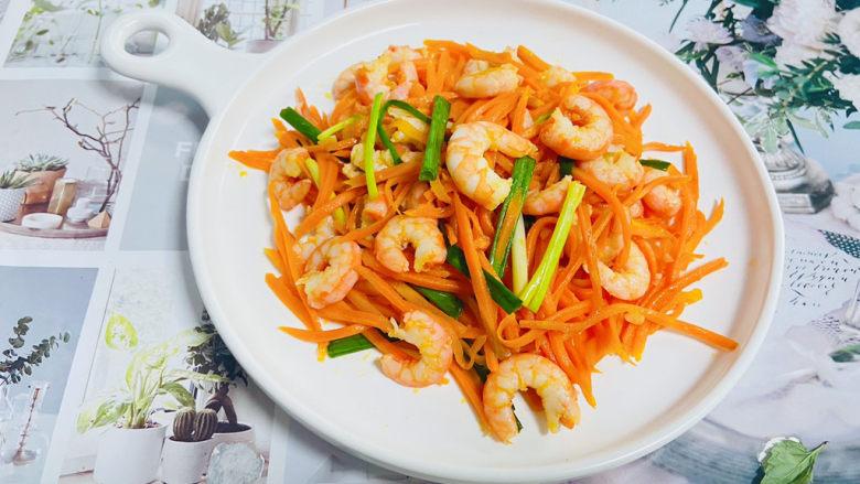 胡萝卜炒虾仁,胡萝卜炒虾仁健胃消食、补肝明目