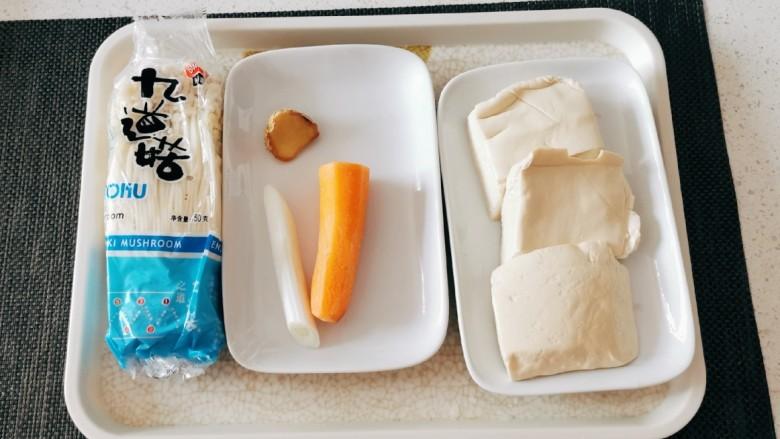 金针菇豆腐汤,食材准备好