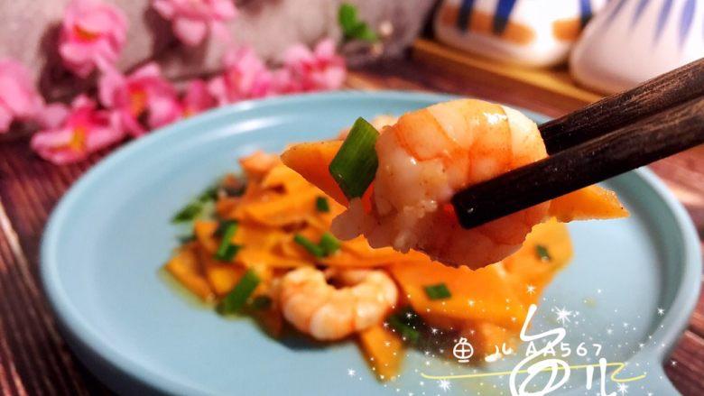 胡萝卜炒虾仁,上桌了