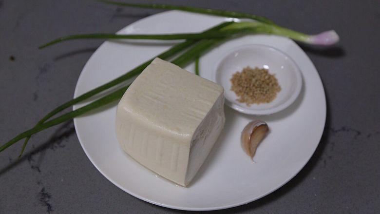 小葱拌豆腐,材料准备好