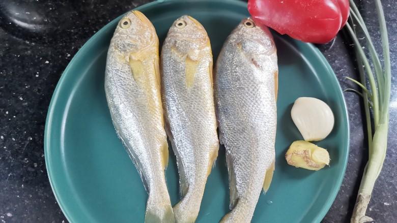 清蒸黄鱼,准备食材