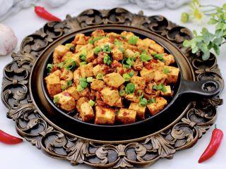 经典巨好吃的麻婆豆腐