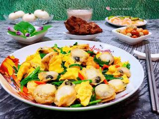 扇贝炒鸡蛋,每天为家人做不重样的营养健康的早餐是我最开心的事情