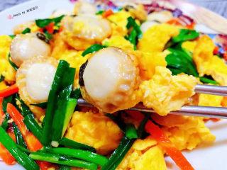 扇贝炒鸡蛋,扇贝入口鲜嫩混搭香浓的鸡蛋真是超级完美