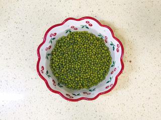 苹果小米粥,绿豆也清洗干净