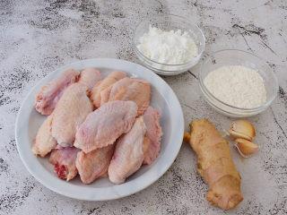 蒜香鸡翅,准备好材料