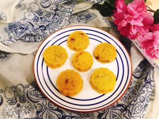 南瓜紫薯糯米月饼🥮