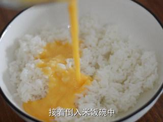 耳光炒饭,鸡蛋打散后倒入米饭碗中,调入一点点盐后搅拌均匀