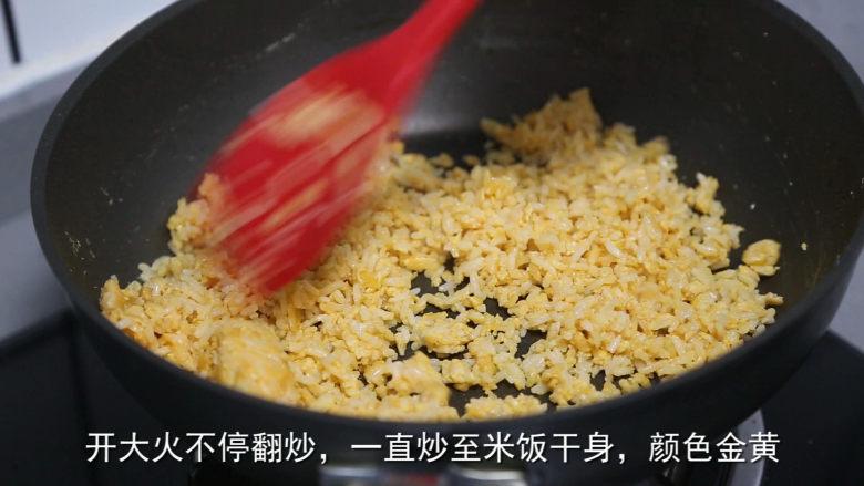 耳光炒饭,放入米饭,大火翻炒至干爽蓬松的状态