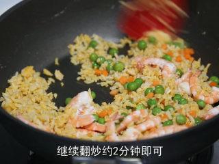 耳光炒饭,加入胡萝卜、豌豆、虾仁,继续炒2、3 分钟即可