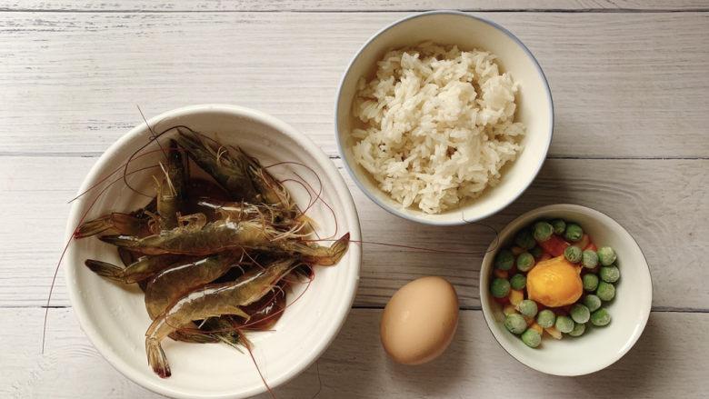 耳光炒饭,食材如图,所示示意。