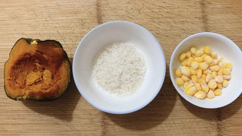 玉米南瓜粥,食材如图,所示示意。