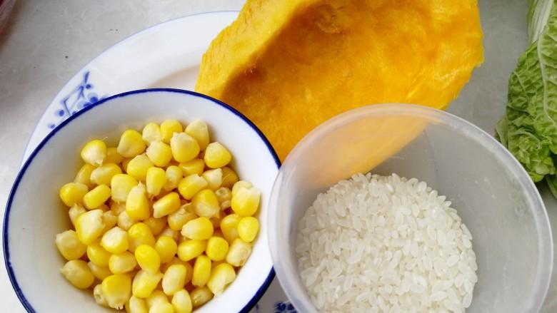 玉米南瓜粥,主要食材