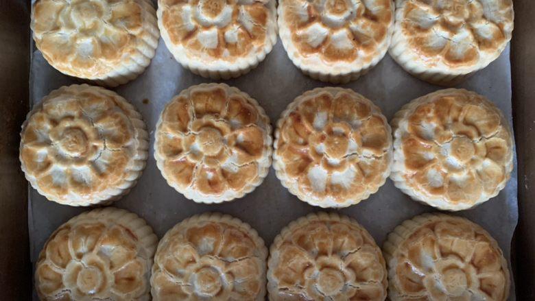 花生月饼,200度5分钟刷蛋液然后180度15分钟