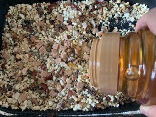 花生月饼,放蜂蜜