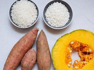 红薯南瓜粥,简单的食材,大米、糯米、烟薯、南瓜。