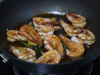 红烧虾,收汁至浓稠即可