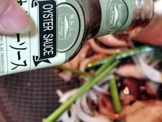 红烧鱼块,加入蚝油
