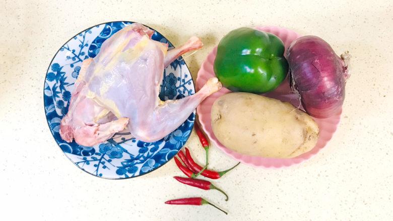 新疆大盘鸡,准备好食材