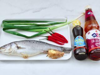 清蒸鲈鱼,首先备齐所有的食材。