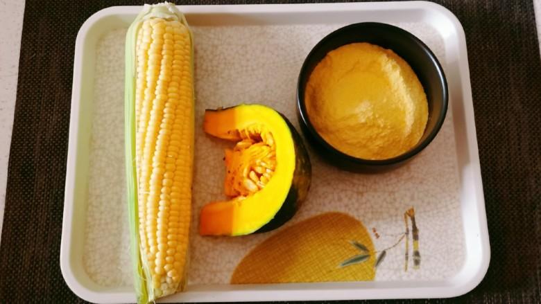 玉米南瓜粥,食材准备好了。