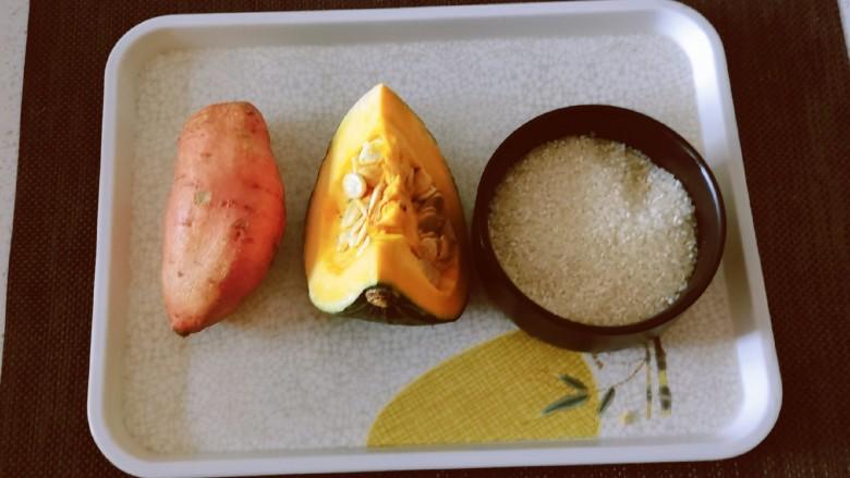 红薯南瓜粥,食材准备好。