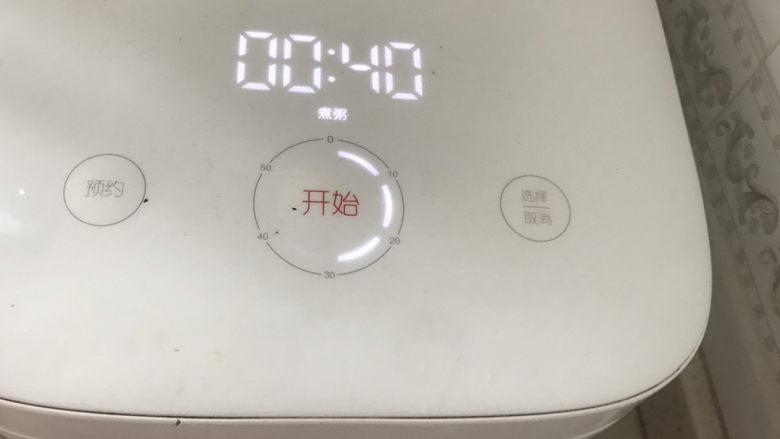 玉米南瓜粥,把锅放入电饭煲中,按煮粥键煮40分钟