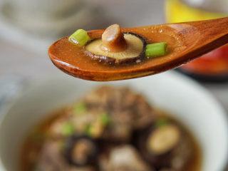 黄芪香菇猪骨汤