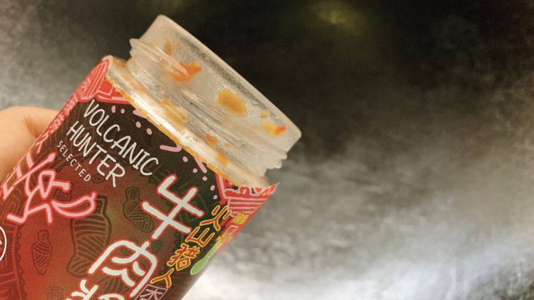 干锅西兰花,加入杏鲍菇牛肉辣椒酱