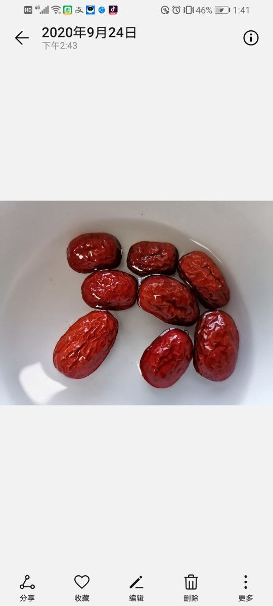 玉米南瓜粥,<a style='color:red;display:inline-block;' href='/shicai/ 2470'>红枣</a>泡水清洗干净
