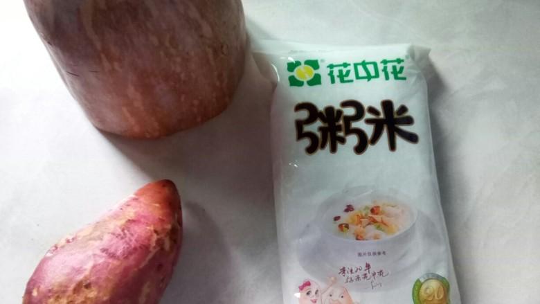红薯南瓜粥,准备食材。