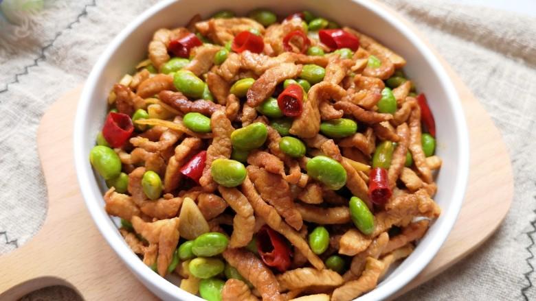 毛豆炒肉丝,营养丰富味道好!