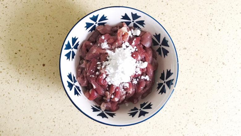 香菇肉片,加入淀粉
