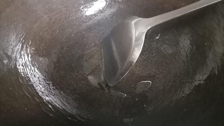 香菇肉片,大火起锅热油