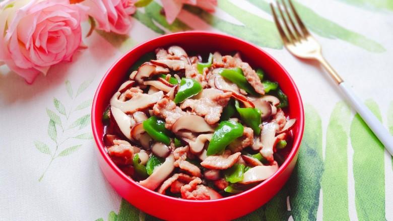 香菇肉片,健康又美味
