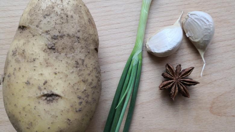 红烧土豆,准备所需良材