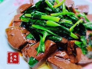 鸭血炒菠菜