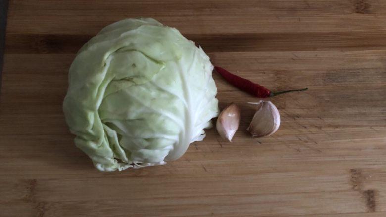 干锅包菜,准备食材