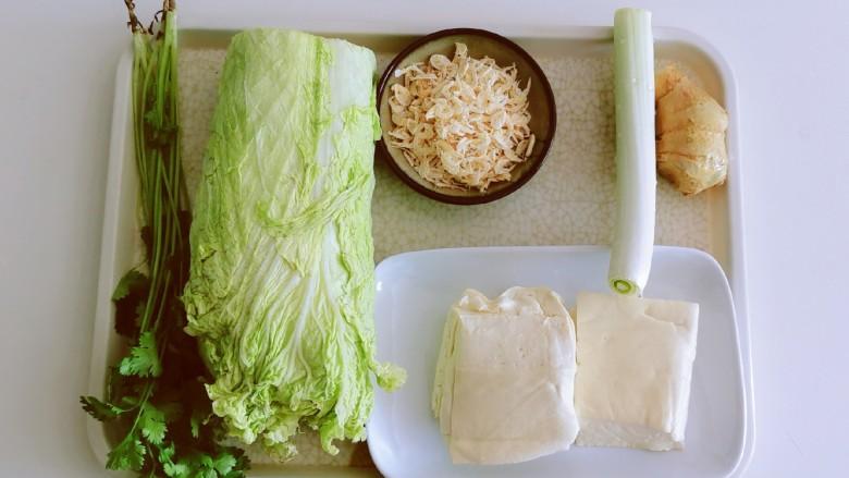 白菜豆腐汤,食材准备好。