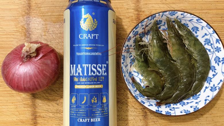 啤酒虾,食材如图,所示示意。